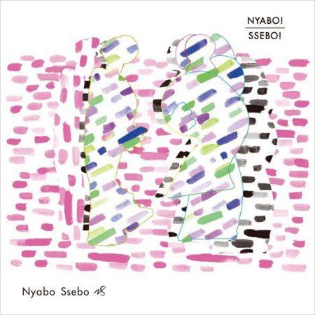 Nyabo Ssebo